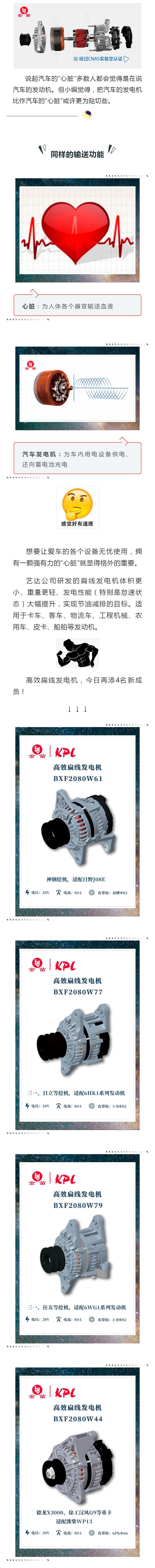 微信图片_20200727143628.jpg